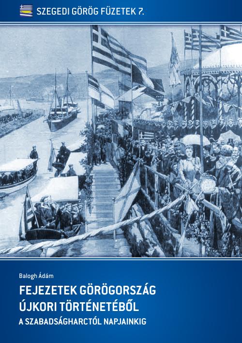 szegedi görög füzetek7