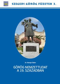 szegedi görög füzetek3