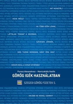 szegedi görög füzetek5