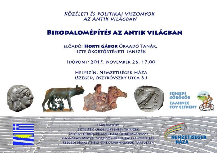 görög előadássorozat7