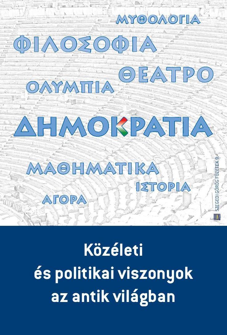 szegedi görög füzetek1
