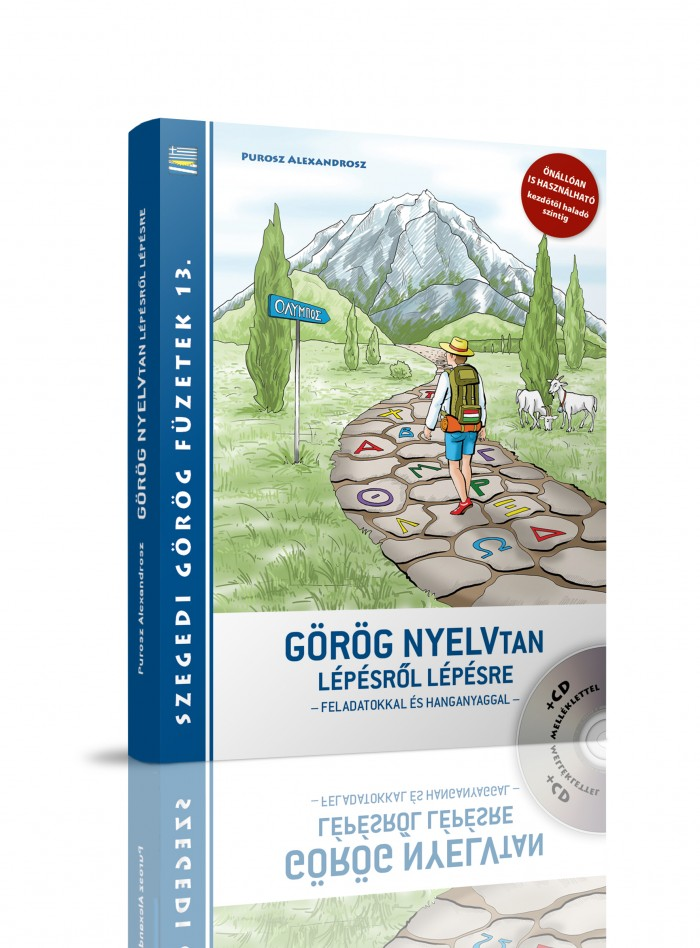gorog_nyelvtan_lepesrol_lepesre_cover
