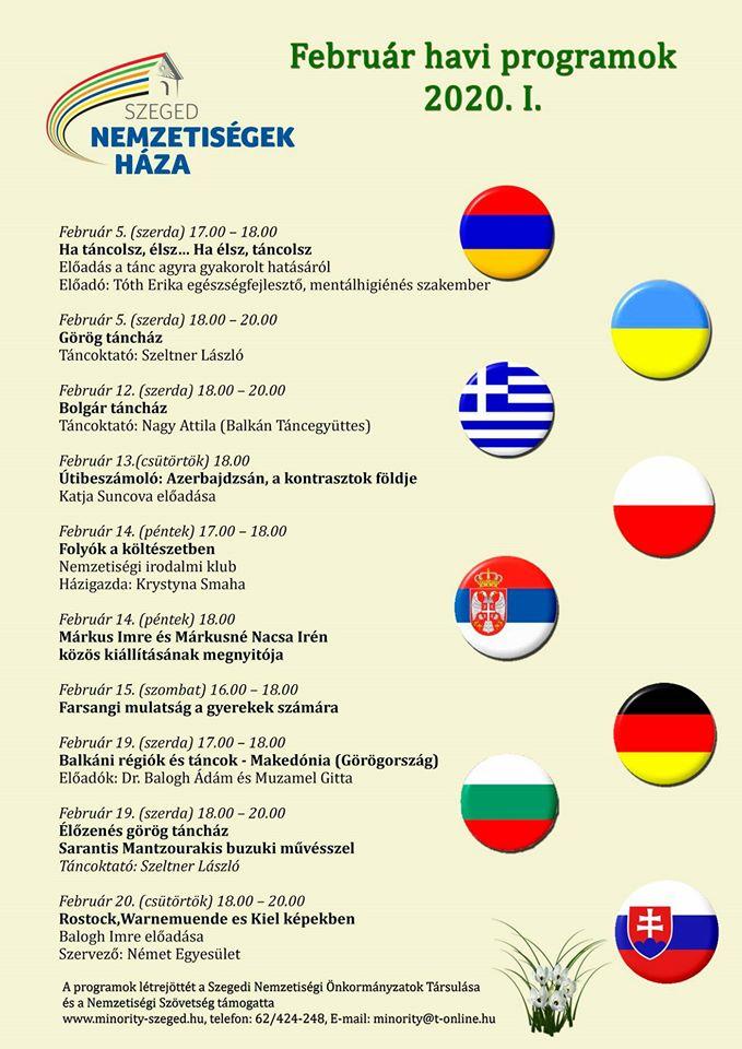 πρόγραμμα Φεβρουαρίου 2020