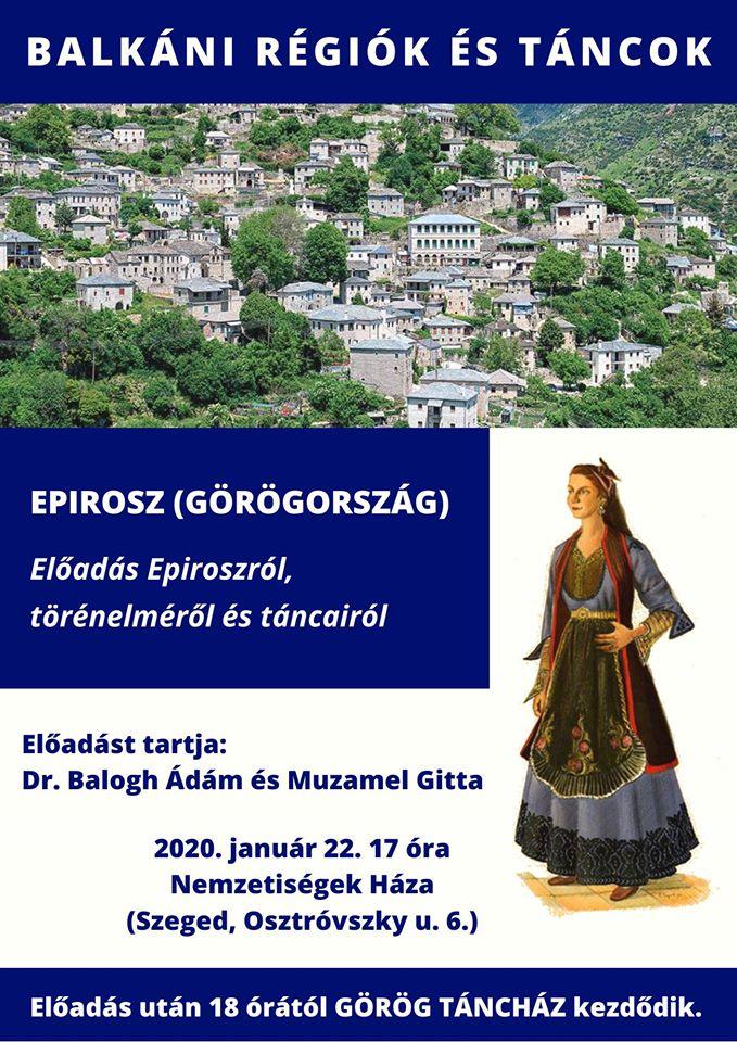 Περιοχές και χοροί των Βαλκανίων