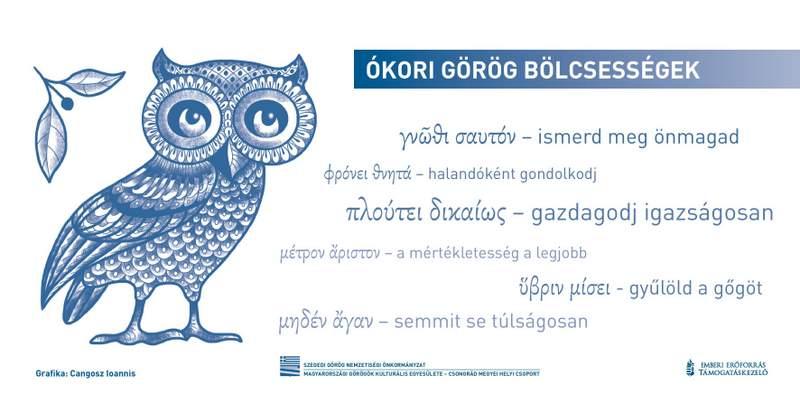Gorog-bolcsessegek-60x30-page-001
